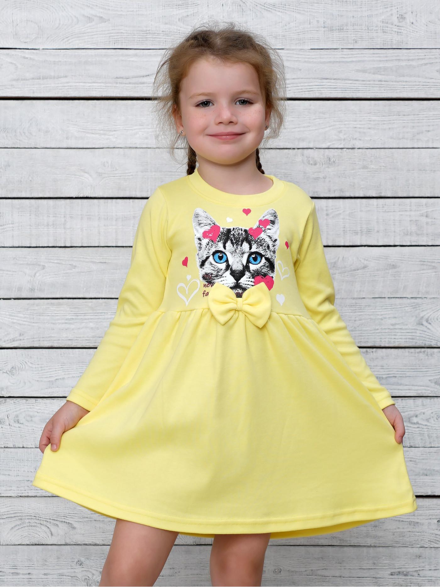 М-1777 Платье 98-122 5шт