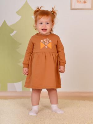 Т-026 Платье р9-24м