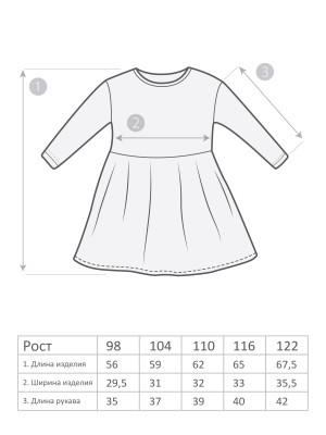 М-1782 Платье 98-122 5шт