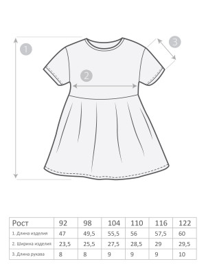 М-819 Платье 92-122 6шт