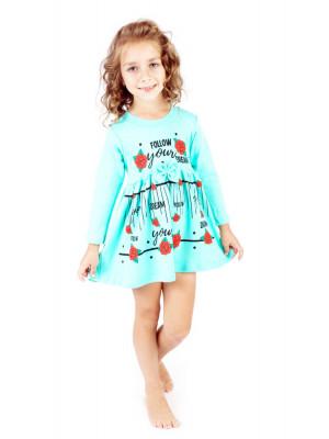 М-953 Платье 86-110 5шт