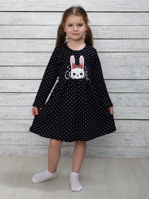 М-1793 Платье 98-122 5шт
