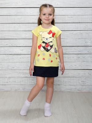 М-1775 Платье 86-110 5шт