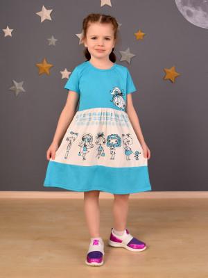 М-2708 Платье 98-128 6шт