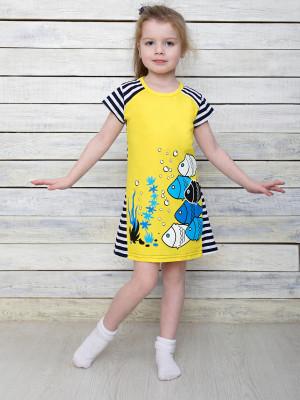 М-918 Платье 110-134 5шт
