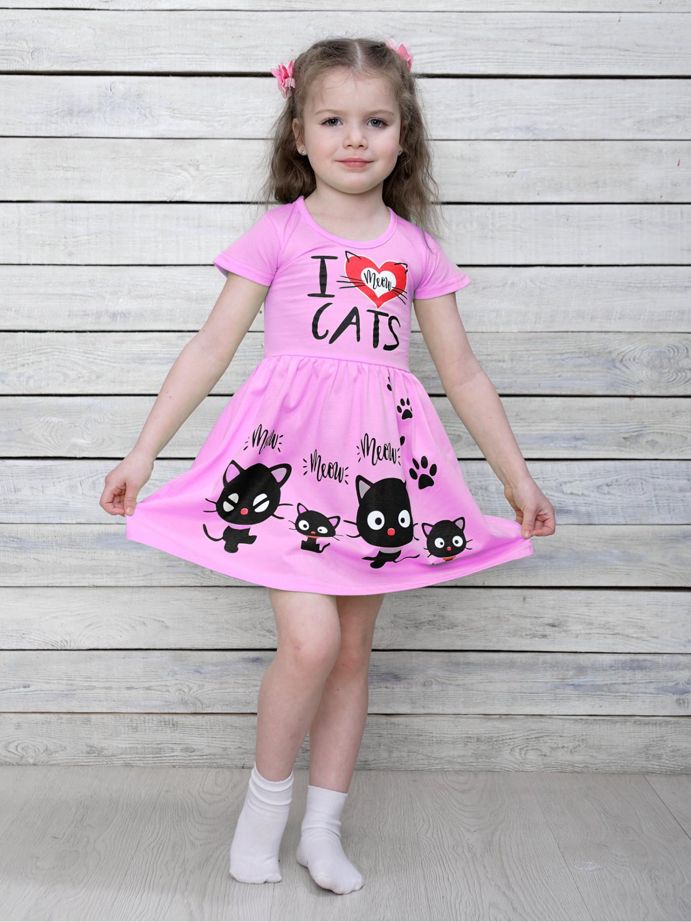М-1742 Платье 98-122 5шт