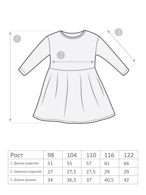 М-2728 Платье 92-116 5шт