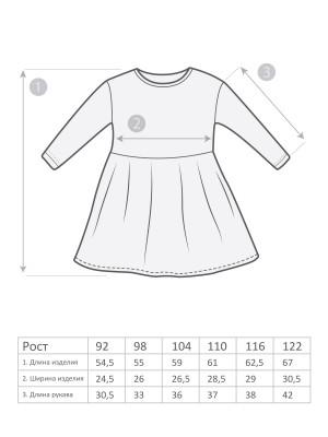 М-1779 Платье 92-122 6шт