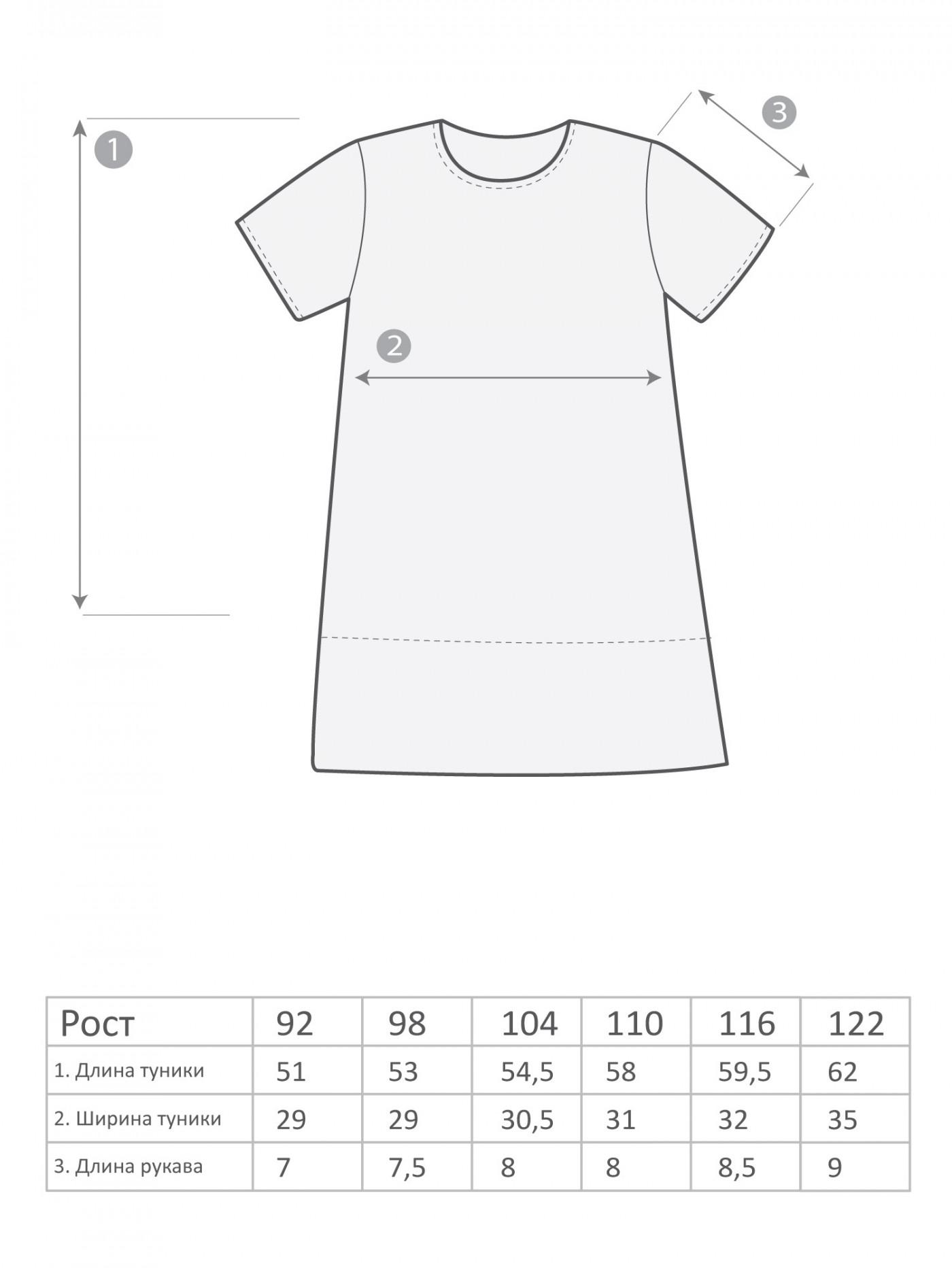 М-1770 Платье 92-122 6шт