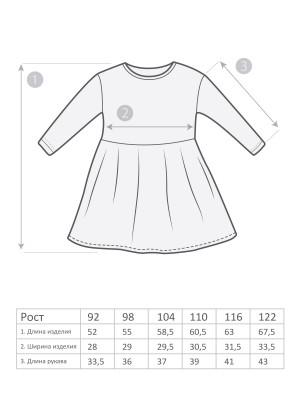 М-1792 Платье 92-122 6шт