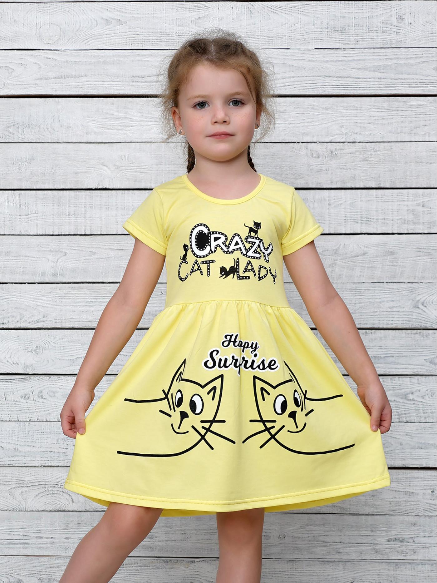 М-1773 Платье 86-110 5шт