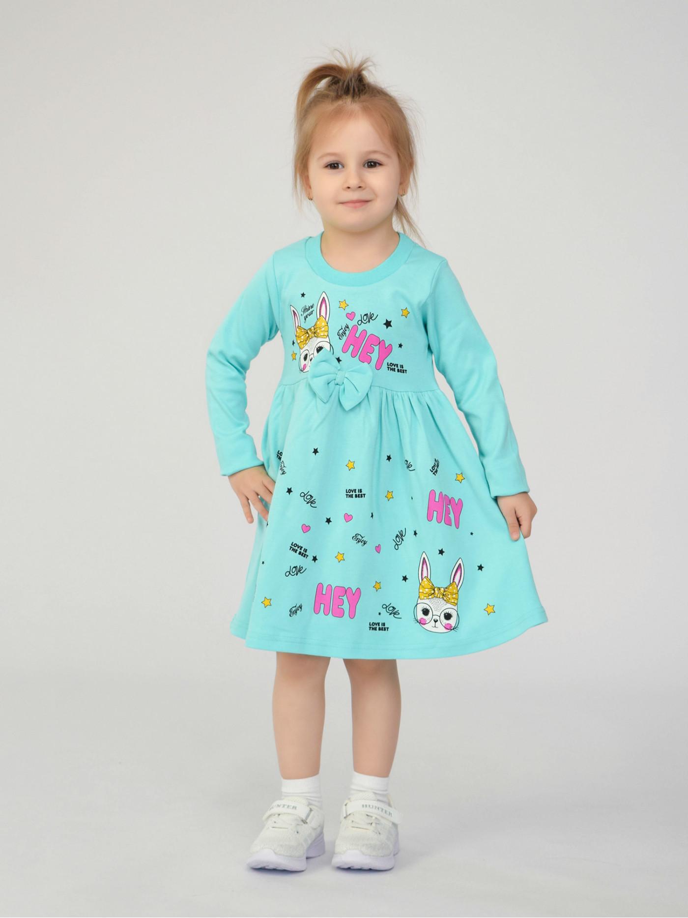 М-1719 Платье 86-110 5шт