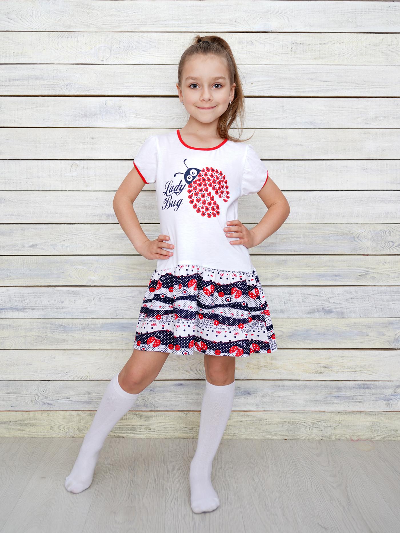 М-1706 Платье 98-122 5шт