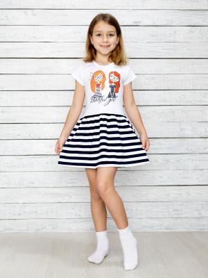 М-1757 Платье 98-122 5шт