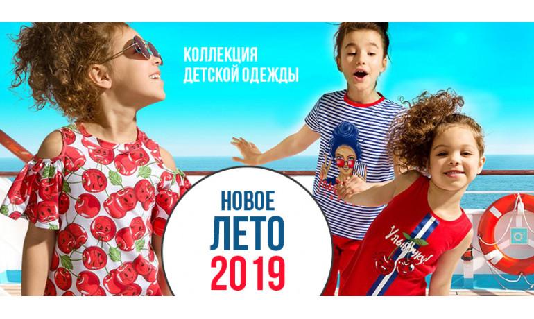 """КОЛЛЕКЦИЯ """"НОВОЕ ЛЕТО 2019"""""""