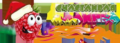 """Детская одежда оптом - официальный сайт компании """"Счастливая Малинка"""""""